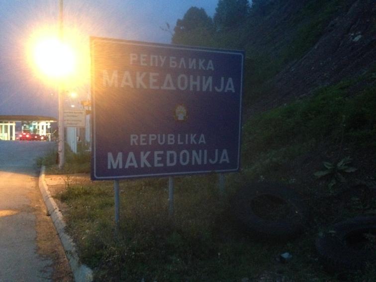 Border cross between Bulgaria and Macedonia