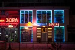 Gambling. Town of Goce Delčev
